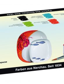nerchau Porcelan Art, Sortiment 6er-Set